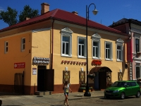 neighbour house: st. Kayum Nasyri, house 1/5Б. office building