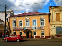 Kazan, Kayum Nasyri st, house 1/5Б. office building