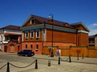 Казань, улица Каюма Насыри, дом 5А. офисное здание