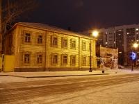 Казань, улица Каюма Насыри, дом 10. офисное здание
