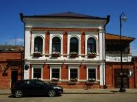 喀山市, Kayum Nasyri st, 房屋 5. 咖啡馆/酒吧