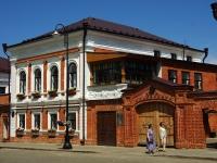 Казань, улица Каюма Насыри, дом 5. кафе / бар