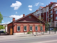 Kazan, Karl Marks st, house 1 к.1. office building
