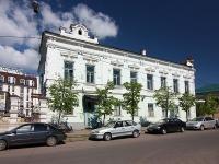 Kazan, Karl Marks st, house 8. vacant building