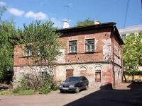Казань, улица Карла Маркса, дом 13А. многоквартирный дом