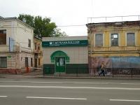 соседний дом: ул. Карла Маркса, дом 62А. банк Сбербанк России