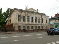 Kazan, Karl Marks st, house 62. office building