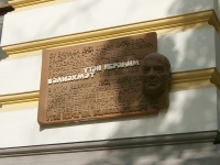 喀山市, 大学 Казанский государственный аграрный университет, Karl Marks st, 房屋 65