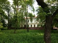 улица Карла Маркса, дом 76 к.1. больница