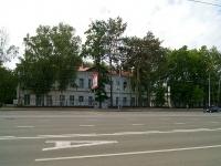 隔壁房屋: st. Karl Marks, 房屋 76. 医院 Казанский военный госпиталь