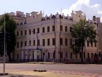 Казань, Карла Маркса ул, дом 38