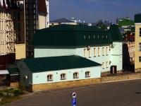 Казань, улица Карла Маркса, дом 2. гостиница (отель) Фатима