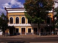 Казань, улица Карла Маркса, дом 29Б. многофункциональное здание