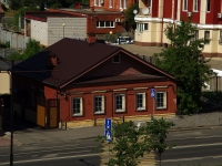 neighbour house: st. Karl Marks, house 1 к.1. office building