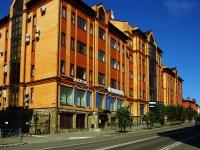 Казань, улица Карла Маркса, дом 5. офисное здание
