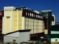 Kazan, hotel Courtyard by Marriott, Karl Marks st, house 6