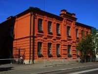 соседний дом: ул. Карла Маркса, дом 7. офисное здание