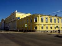 Казань, Карла Маркса ул, дом 10