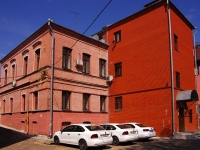 Казань, улица Карла Маркса, дом 12A. офисное здание