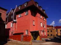 neighbour house: st. Karl Marks, house 14. health center Реацентр