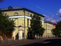 Казань, улица Карла Маркса, дом 15. многофункциональное здание