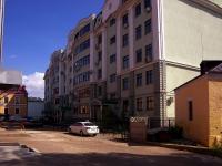 Казань, улица Карла Маркса, дом 16А. многоквартирный дом