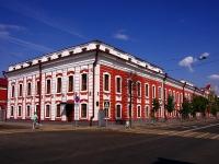 Казань, улица Карла Маркса, дом 17. больница Городской кардиологический диспансер