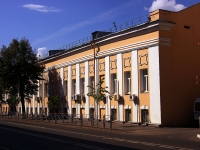 Казань, Карла Маркса ул, дом 19