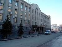 Kazan, governing bodies УВД по г. Ка­за­ни, Karl Marks st, house 21