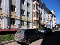 Kazan, Karl Marks st, house 23. Apartment house
