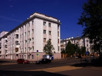 Казань, улица Карла Маркса, дом 23. многоквартирный дом