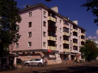neighbour house: st. Karl Marks, house 25. Apartment house