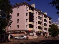 Казань, улица Карла Маркса, дом 25. многоквартирный дом