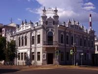 Казань, улица Карла Маркса, дом 27. офисное здание