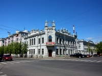 Kazan, Karl Marks st, house 27. office building