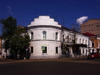 Казань, улица Карла Маркса, дом 29. многофункциональное здание