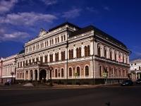 Казань, улица Карла Маркса, дом 33. органы управления Казанская ратуша