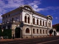 Казань, улица Карла Маркса, дом 35. офисное здание