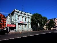 Казань, улица Карла Маркса, дом 39. многоквартирный дом