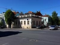 Kazan, public organization Всетатарский общественный центр, Karl Marks st, house 41