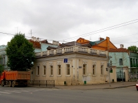 Казань, Карла Маркса ул, дом 41