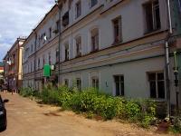 соседний дом: ул. Карла Маркса, дом 46А. многоквартирный дом