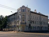 соседний дом: ул. Карла Маркса, дом 48. многоквартирный дом