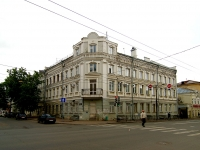 Kazan, Karl Marks st, house 48. Apartment house