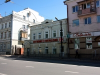 neighbour house: st. Karl Marks, house 48 к.1. multi-purpose building Берлони Студио Казань, мебельный салон