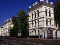 Kazan, st Karl Marks, house 65. university