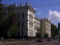 Казань, Карла Маркса ул, дом 65
