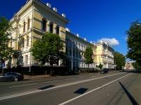 Kazan, university Казанский государственный аграрный университет, Karl Marks st, house 65