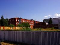 Kazan, university Казанский государственный технологический университет, Karl Marks st, house 68