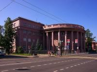 neighbour house: st. Karl Marks, house 68. university Казанский государственный технологический университет